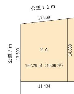 恵庭市恵央町7丁目2ーA(49.09坪)