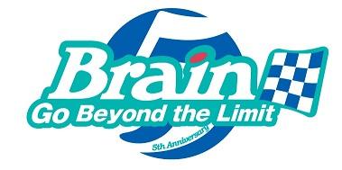 brain5thLOGO2013 2jpg