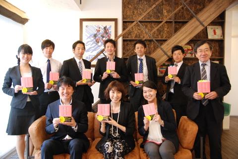 5.19読書会&セミナー