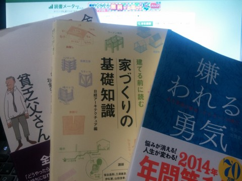 2015-06-20-14-48-52_photo