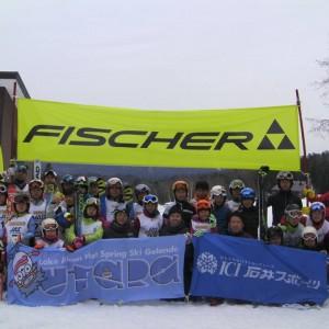 東北海道スノースポーツアカデミー