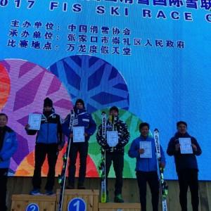 中国FISレース