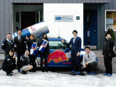 『COACHING』Red Bullが来た!