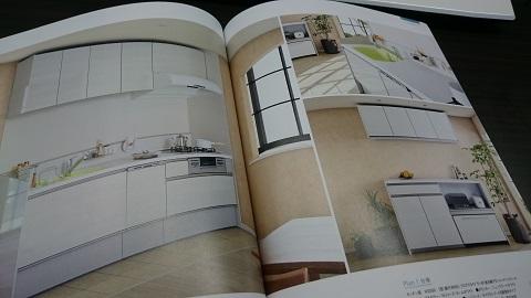 『PLANNING』キッチン