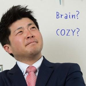 BrainってCOZYなの?どういうこと?