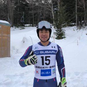 全日本スキー選手権大会