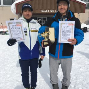 北海道選手権SG