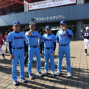 全日本シニア軟式野球選手権大会北海道大会