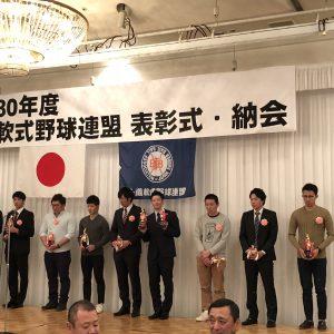 千歳軟式野球連盟総会・表彰式
